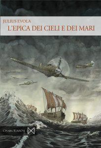 """07/12 - presentazione di """"Epica dei cieli e dei mali"""" presso Passo dopo Passo @ Passo Dopo Passo"""